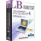 LB パソコンロック4 パッケージ版