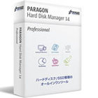 Paragon Hard Disk Manager 14 Professional パッケージ版