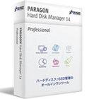 Paragon Hard Disk Manager 14 Professional パッケージ版