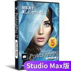 PortraitPro Studio Max 17 パッケージ版 優待販売