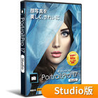 PortraitPro Studio 17 パッケージ版