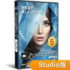 PortraitPro Studio 17 パッケージ版 優待販売