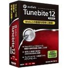 Audials Tunebite 12 Platinum パッケージ版