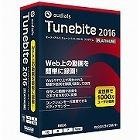 Audials Tunebite 2016 Platinum パッケージ版(バージョンアップ)