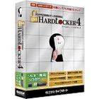 USB HardLocker 4 + USB パッケージ版