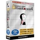 USB HardLocker 4 パッケージ版
