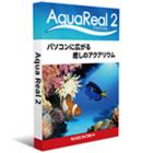Aqua Real 2 パッケージ版 優待販売