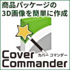 Cover Commander ダウンロード版 優待販売