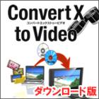 ConvertX to Video ダウンロード版(優待販売)