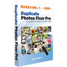 Duplicate Photos Fixer Pro パッケージ版