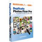 Duplicate Photos Fixer Pro パッケージ版 優待販売