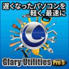 Glary Utilities Pro 5 ダウンロード版
