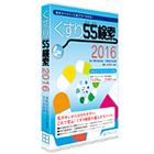 くすり55検索2016 パッケージ版 優待販売