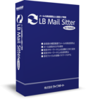 LB Mail Sitter Corporate Subscription