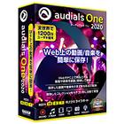 Audials One 2020 パッケージ版(バージョンアップ)