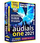 Audials One 2021 パッケージ版