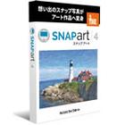 Snap Art 4 パッケージ版