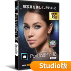 PortraitPro Studio 18 パッケージ版