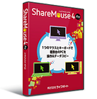 ShareMouse 4 Pro パッケージ版 優待販売