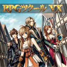 RPGツクールVX