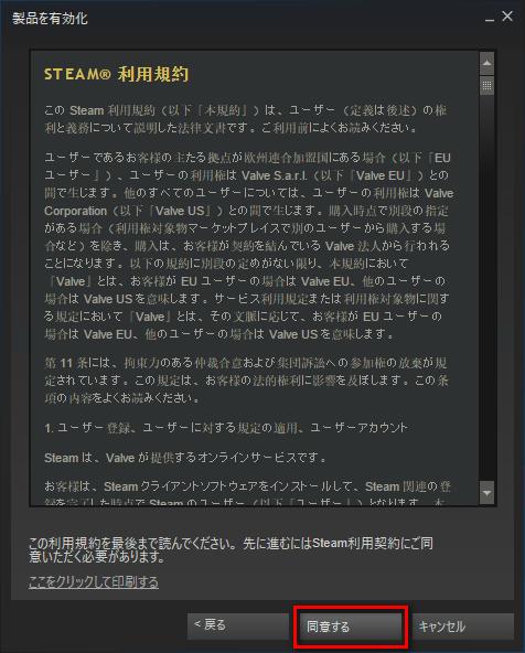 Steamキー