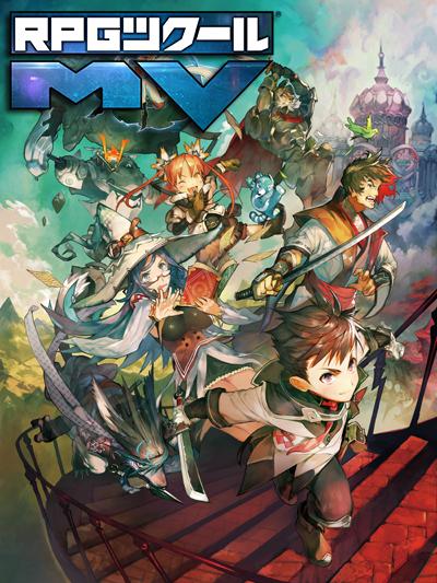 RPGツクールMVダウンロード版   ツクール公式ストア