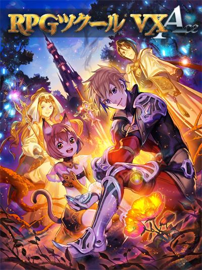 RPGツクールVX Ace ダウンロード版 | ツクール公式ストア
