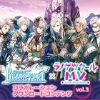 「BELIEVER!」×「ラノゲツクールMV」コラボレーションダウンロードコンテンツ vol.3