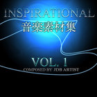 Inspirational 音楽素材集 Vol.1