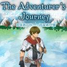 The Adventurer's Journey -冒険者の旅- 音楽素材集