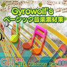 Gyrowolf's ベーシック音楽素材集