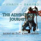 The Adventurer's Journey -冒険者の旅- 音楽素材集3