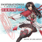 Inspirational 音楽素材集 Vol.4