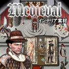 Medieval:インテリア素材