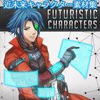 近未来キャラクター素材集