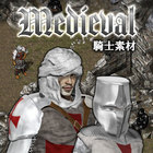 Medieval:騎士素材