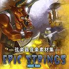 Epic Strings -弦楽器音楽素材集-