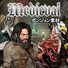 Medieval:ダンジョン素材