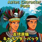 古代民族キャラクターパック