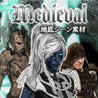 Medieval:地底シーン素材