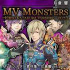 MVモンスター素材集・片倉響ver Vol.3