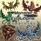 Monster Evolutions:バトラーパック1