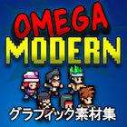 Omega Modern グラフィック素材集