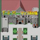 FSM マップ素材集 -城と城下町セット-
