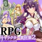 RPGキャラクター素材集2