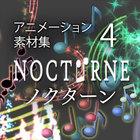 アニメーション素材集4: ノクターン