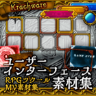 Krachware ユーザーインターフェース素材集