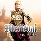 Medieval:ヒーロー素材1