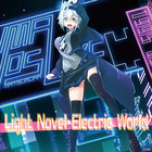 Light Novel Electric World