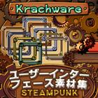 Krachware ユーザーインターフェース素材集 Steampunk